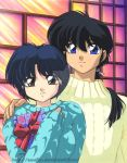 Ranma and Akane Sweet Winter .PAINTING. by escafan