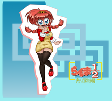 Ranma as Yoiko Eyecatch by BA4ever