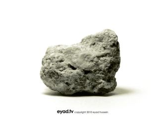 Stone 2 by eyadness