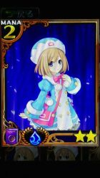 Nep Nep Connect Card Collection(61) by MegaAli