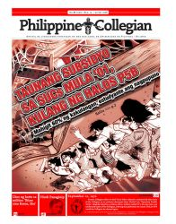 Philippine Collegian issue 14 by kule-0809