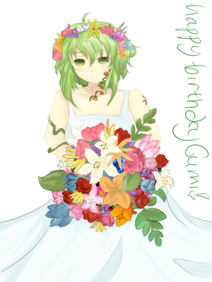 Happy Birthday Gumi! by Aokiki