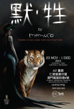 POSTER MACAO by memuco