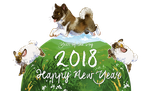 Happy New Year! by Heyriel