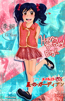 .:Happy B-Day Ely! (Now It's Xian time to shine) by xiomicchi