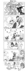Just another Touranbu Story by Poltergeist-El