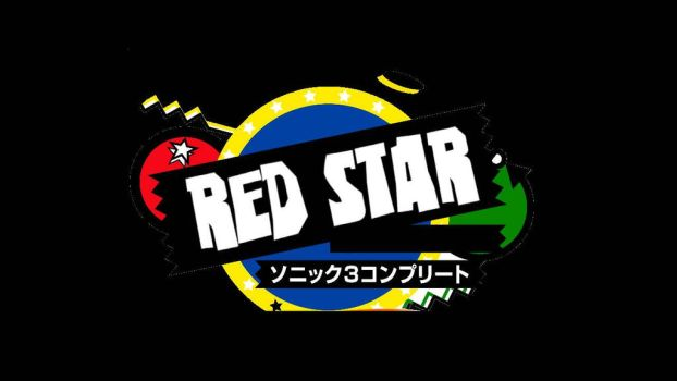 official red star logo by Dazzledorp