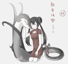 Year of the Snake by poeok