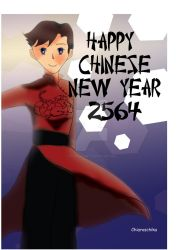 Chinese New Year 2013 by elvickad3art