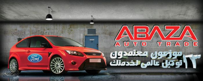 Abaza ADV by esaber