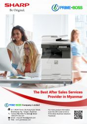 SHARP Myanmar Ad01 by npport