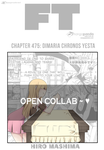 Fairy Tail - Are you interested? OPEN COLLAB :) by xNanys