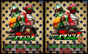 Kamen Rider Amazons (2016) folder icon by Zule21