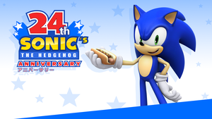 Sonic 24th Anniversary Wallpaper by NuryRush