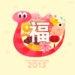 Happy Chinese New Year 2013 by MKho