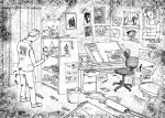 My working room at school by insp88