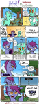 ''Bat's'' Racist! by RedApropos