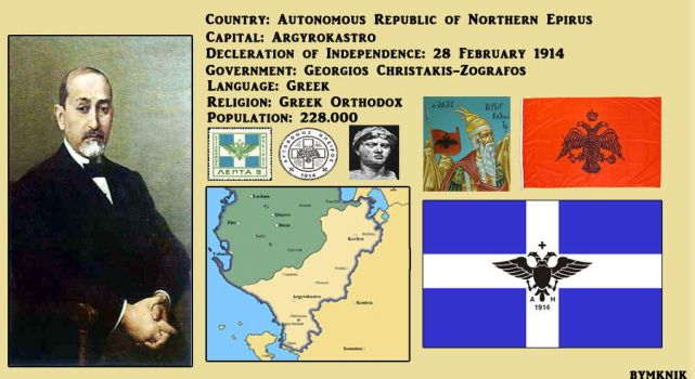 Autonomous Republic of Northern Epirus by Hellenicfighter