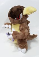 Pokemon- Kangaskhan  custom plush