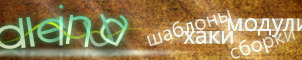 dle.in.ua banner by r0nart
