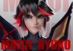 Ryuko ( UPDATED ) by JPL-Animation