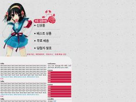 Free Layout 5 by Ransie3