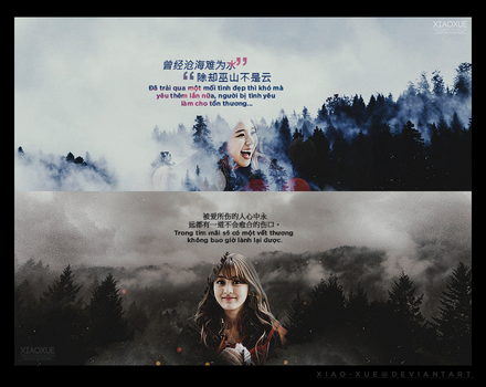 [PACK COVERS/QUOTES] 'LOST TIME ' DSB XIAOXUE by Xiao-Xue
