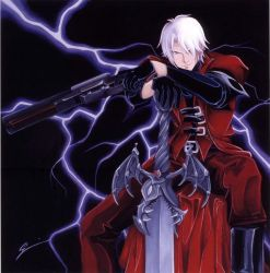 Devil May Cry: Dante by starxade