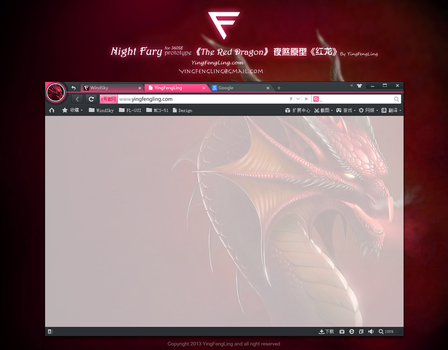 Night Fury prototype-The Red Dragon by yingfengling-FL