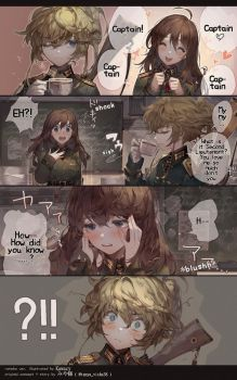 How did you know by kawacy