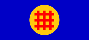 Flag of the State of Greater Romania by wolfmoon25
