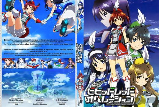 Vividred Operation by anouet