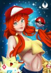 Misty (Pokemon) by xtranz