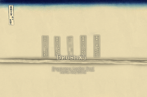 [brush#01]Einmiwones-London-Read by Li-Hsiyan