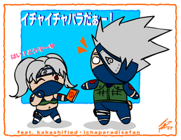 Kakashi Cute Dolls by siamgxIMA
