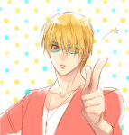 Kise by Zoo-chan
