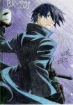 Hei from Darker than Black by LethalOblivion