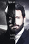 Fan Made Poster : Ben Affleck is Batman