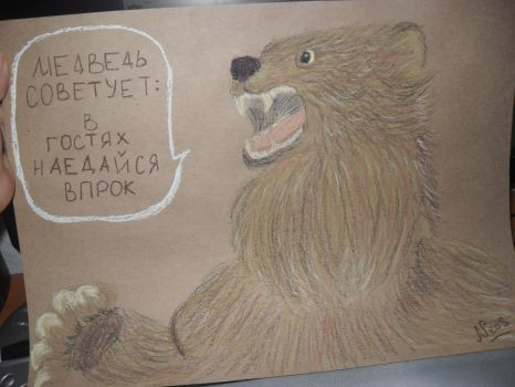 Angry Bear (Finished) by edelneos