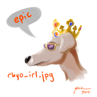 rhyo_irl.png by TurnThePhage