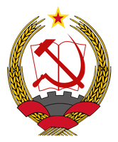 Socialist Insignia by Party9999999