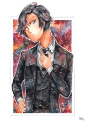 Mystic Galaxy Messenger - Jumin Han by Marini4