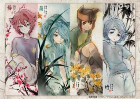 The Four Gracious Plants by AkiruNyang