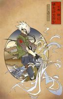Woodblock ~Kakashi~ by Sempaiko