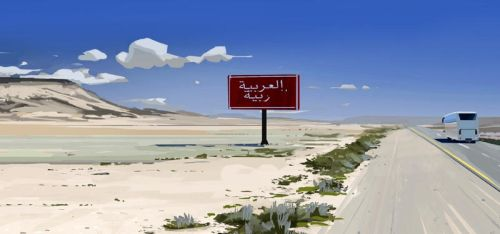 syria outskirts by Icecoldart