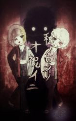 Mello and Near's Seventh Celebration by ShanaleiaArts