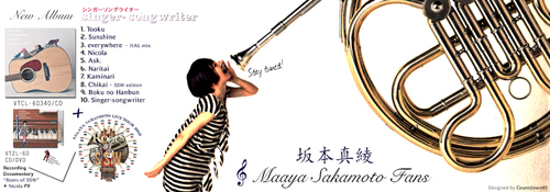 MAAYA SAKAMOTO GROUP PHOTO #1 CONTEST // MAY by countdown65