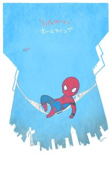 Spiderman Homecoming by sorata-s