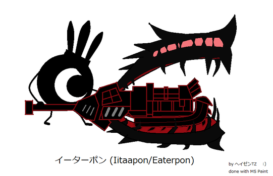 New Patapon Class: Eaterpon by HayzenR