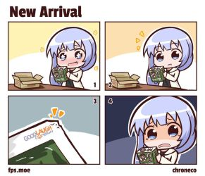 Nero Comic - New Arrival by chroneco